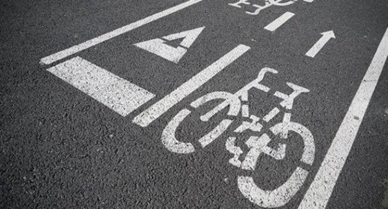 Bicicletas en Braisl - Mercado ABRADIBI