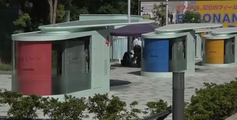 Parking para bicicletas en Japon - Estacionamientos de bicis - Revista de Bicicletas