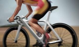 Bicicleta para pies y manos - Revista de bicicletas