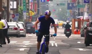 Danny MacAskill en Taiwán video de bicicletas BMX