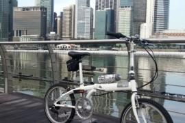 Bicicletas tern en Chile en promoción - Oferta de bicicletas plegables en Chile
