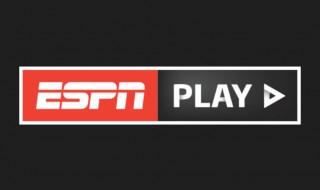 transmision en vivo del giro de italia 2014 por Internet con EspnPlay