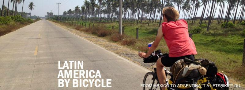 Vladimir Kumov - Bicicletas en Colombia se unen para ayudarle - De México a Argentina